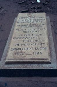 Gravestone in Khartoum....I look forward to meeting this precious sister in Christ!