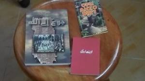 "John Piper's books in Arabic and his ""Quest For Joy"" tract in Ma'di which is the local language spoken here."